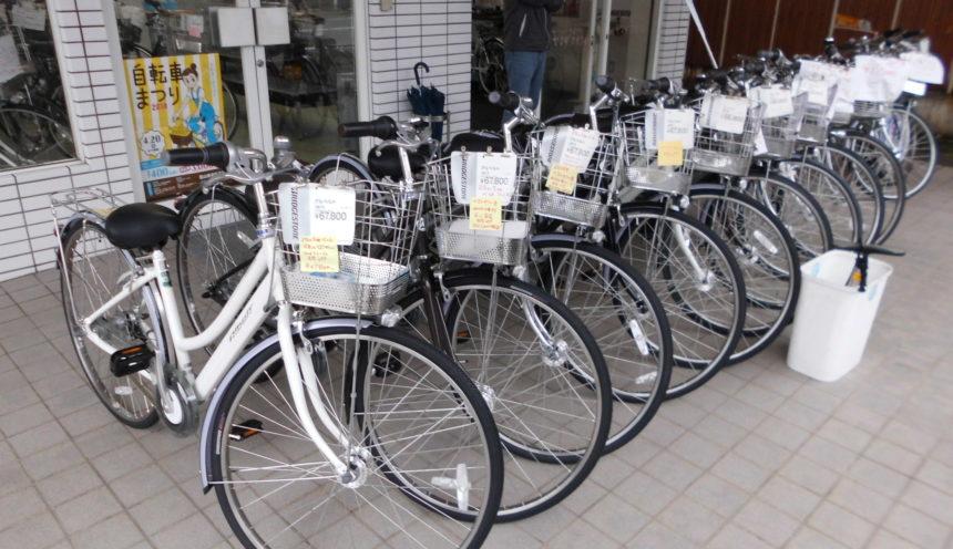 黒部市 ヤマダサイクル 通学車キャンペーン!! サムネイル