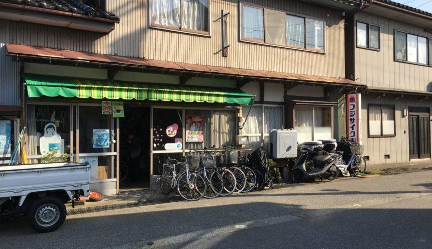 荒田自転車店サムネイル
