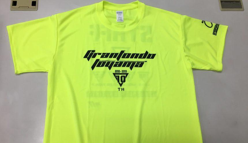 グランフォンド富山のスタッフTシャツが届きましたよ! サムネイル
